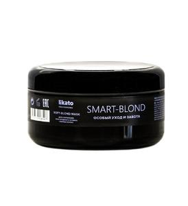 Маска Likato SMART-BLOND (для светлых волос)