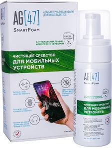 Дезинфицирующее средство для мобильных устройств Ag[47]