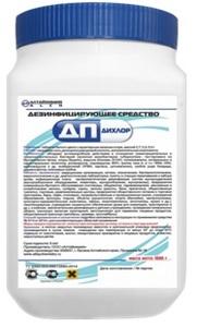 Дезинфицирующее средство для уборки «ДП-ДиХлор»