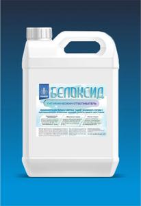 Жидкий отбеливатель для всех видов ткани «Белоксид»