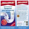 Гранулы для прочистки труб Mellerud