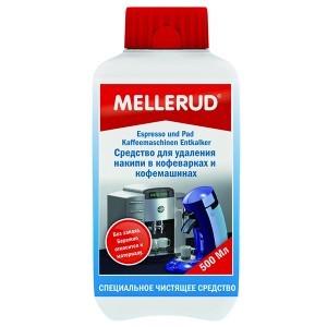 Средство для удаления накипи в кофеварках и кофемашинах Mellerud