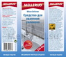 Средство для удаления силикона Mellerud