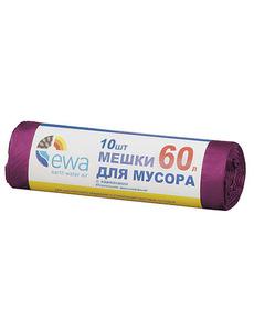 Мешки для мусора 60л. 10шт. с завязками Premium EWA