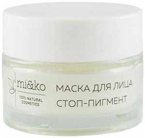 Маска для лица Стоп-пигмент Organic