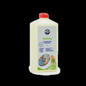 Юнихенд (дезинфицирующее жидкое мыло)