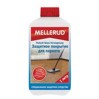 Защитное покрытие для паркета Mellerud
