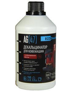 AG [47] ECO Средство для декальцинации кофемашин с антибактериальным эффектом на основе молочной кислоты с ионами серебра