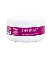 Маска для волос Likato DELIKATE (для чувствительной кожи головы)