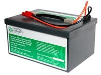 Аккумулятор 24V 50Ah для поломоечных машин и зарядное устройство 24V-20A