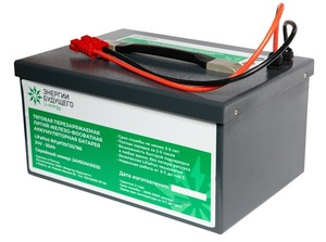 Аккумулятор 24V 50Ah для поломоечных машин и зарядное устройство 24V-12A