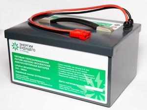 Аккумулятор 12V 50Ah для поломоечных машин и зарядное устройство 12V 15A