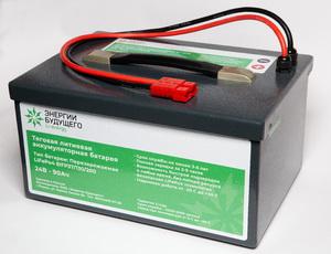 Аккумулятор 24V 90Ah для поломоечных машин и зарядное устройство 24V-60A