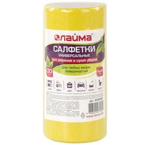 Салфетки универсальные в рулоне 30 шт,18х25 см, вискоза (ИПП), 80 г/м2