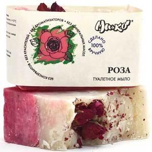 Туалетное мыло Роза 75гр