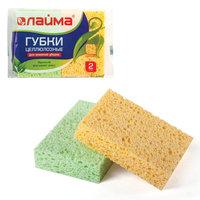Губки целлюлозные для посуды (комплект 2шт) LAIMA