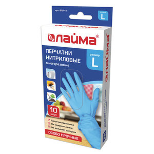 Перчатки нитриловые особо прочные (5 пар) LAIMA