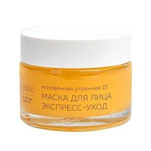 Маска для лица Экспресс-Уход (Natural)