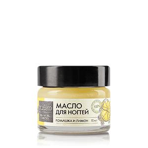 Масло для ногтей Ромашка и лимон укрепляющее и бактерицидное 15мл.