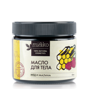 Масло для тела Мед и малина увлажняющее 60мл.