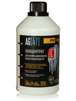 AG[47] Pro Cleaner - Концентрат для мойки домашних мини-производств