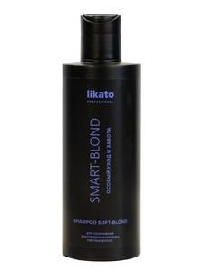 Шампунь Likato SMART-BLOND (для светлых волос)