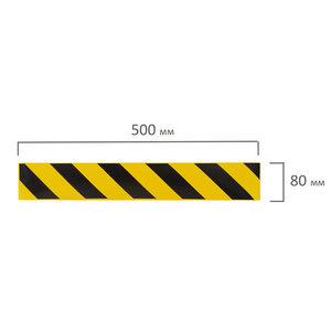 Полосы для напольной разметки (6 шт)