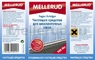 Чистящее средство для межплиточных швов Mellerud