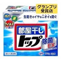 Стиральный порошок антибактериальный LION TOP(Япония)