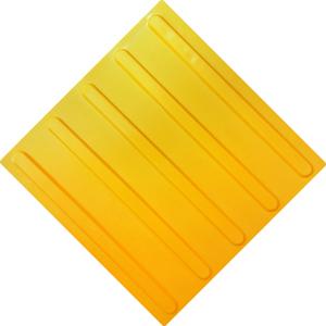 Тактильная плитка ПВХ (полоса)