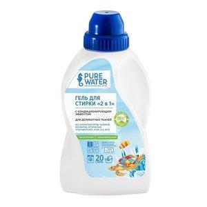 Экологичный гель для стирки 2 в 1 Pure Water